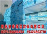 郑州挤塑板