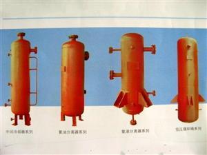 中�g冷�s器、氨油分�x器