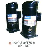 青岛冷干机制冷设备维修