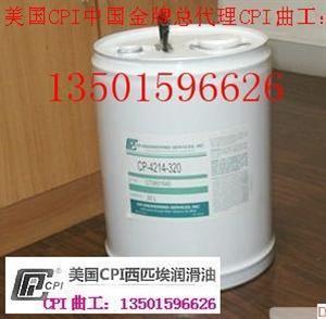 汉钟冷冻油 cp-4214-320