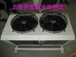 V型顶出风冷凝器FNV-150平方
