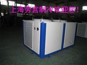 U型冷凝器FNU-90平方