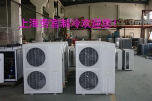 L型冷凝器FNL-6HP(220V)
