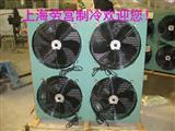 H型侧出风冷凝器FNH-120平方