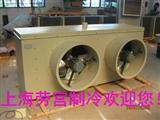 冷藏冷�斓蹴�冷�L�CDL260平方