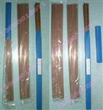 紫铜黄铜对接磷铜焊条