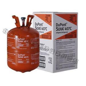 美国杜邦R407c制冷剂