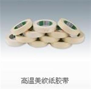 贵州美纹纸喷漆遮蔽纸