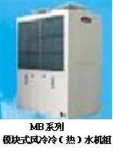 格力MB系列模块式风冷冷热水机组