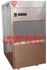 欣谕雪花制冰机XY-ZBJ-20