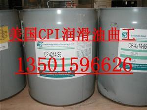 汉钟HBR-B01冷冻油