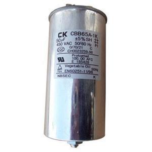 丹阳市中菱电容器的试用价格35uF4.5元/只,