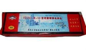MSD-78B型耐磨电焊条