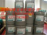 CP150冷冻油