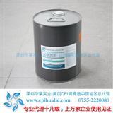 CP-2931A冷冻油,约克K油