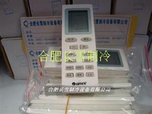 新格力空调遥控器