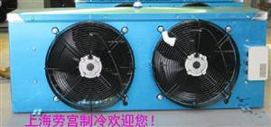 上海冷库冷风机