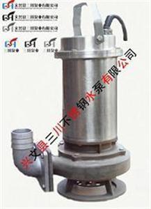 316L不锈钢排污泵