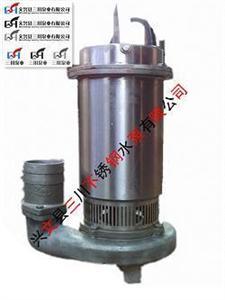 不锈钢高温潜水泵