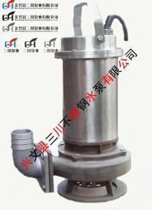 不锈钢耐高温潜污泵