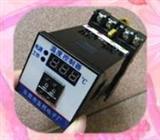 LEDS1-1C-T 温控器XX