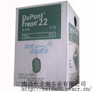 杜邦Dupont制冷剂 F22