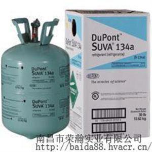 杜邦Dupont制冷剂 134a