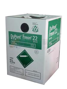 杜邦制冷剂-R22 制冷剂 制冷材料