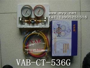 美国旺邦冷媒表CT-536G