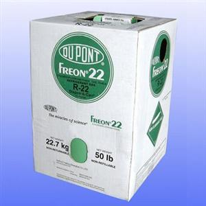 杜邦F22制冷剂