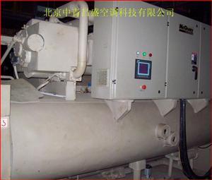 WMD麦克维尔机组维修