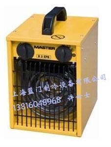 master电暖风机B3.3EPA