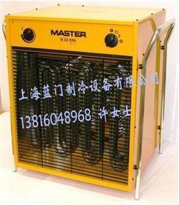 master电暖风机B22EPA