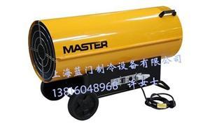 美国Master柴油暖风机