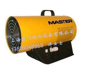 Master工业采暖器BLP70E