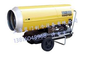 Master工业暖风机系列