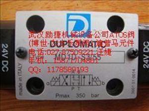 压力继电器 HED80P1X/50K14S