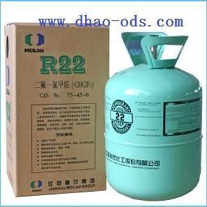制冷剂国产梅兰R22制冷剂
