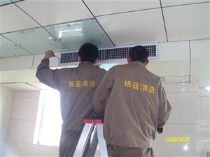 冷冻机清洗中央空调清洗