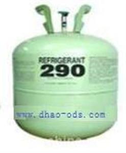 制冷剂R290