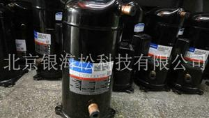 北京谷轮压缩机