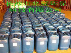 湖南长沙反渗透膜清洗剂生产厂家