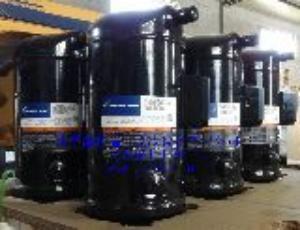 美国谷轮涡旋制冷压缩机