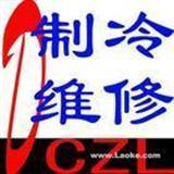 上海金山区冷库机组维修 控制板电路维修