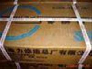 上海电力PP―R717耐热钢焊条