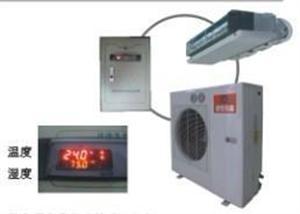 冷冻型工业除湿机