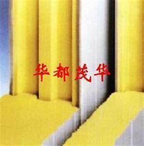 专业生产聚氨酯冷库板