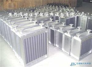 SRZ10×6D蒸汽换热器