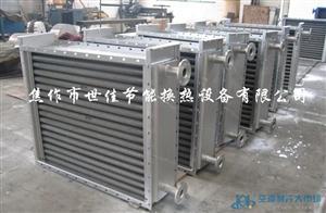 SRZ15×6D钢铝翅片管换热器