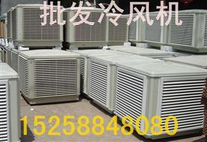 杭州冷风机